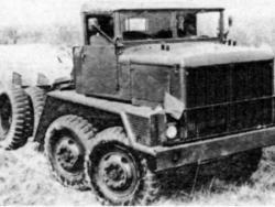 седельный танковый тягач XM375