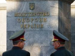 Минобороны украины