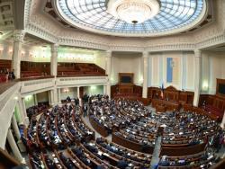 В Верховную Раду Украины внесен законопроект «О территориальной обороне Украины».