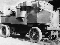 Бронеавтомобиль «Путилов – Гарфорд»