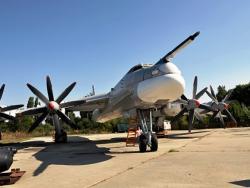ТУ-95 МС