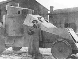 бронеавтомобиле Мгеброва