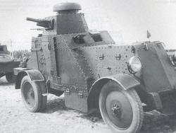 Бронеавтомобиль БА-27.