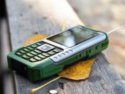 Защищенные мобильные телефоны