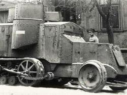 Бронеавтомобиль «Остин-Кегресс».