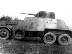 Тяжелый бронеавтомобиль БА-5.