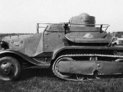 Полугусеничный бронеавтомобиль БА-30.