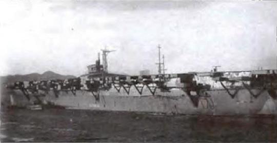 Авианосец Коцураги